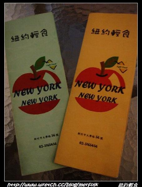 紐約輕食 02.jpg