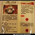 黑潮紫菜系列_04.jpg