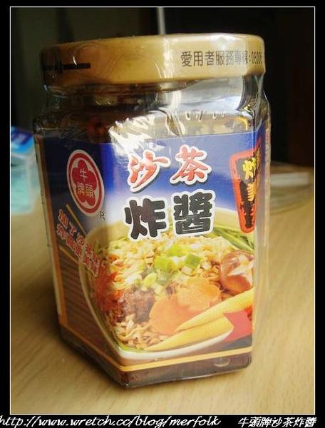牛頭牌沙茶炸醬_01.jpg