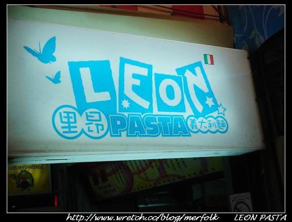Leon 里昂義大利麵 02.jpg