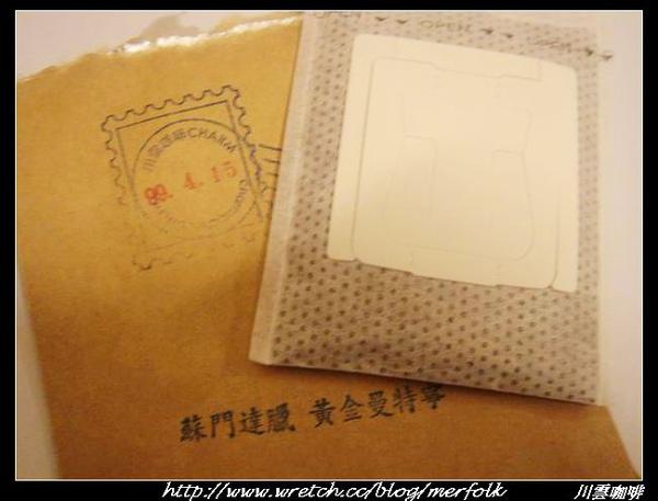 川雲咖啡_06.jpg