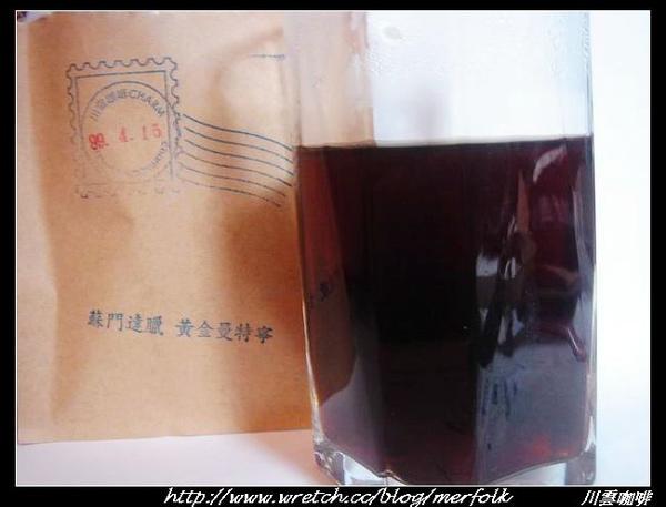 川雲咖啡_11.jpg