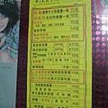 PEDS 2009 DAY1_08.JPG