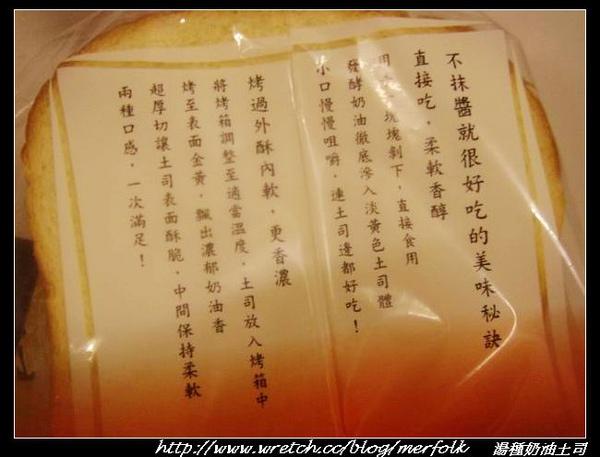 湯種頂級奶油吐司 02.jpg