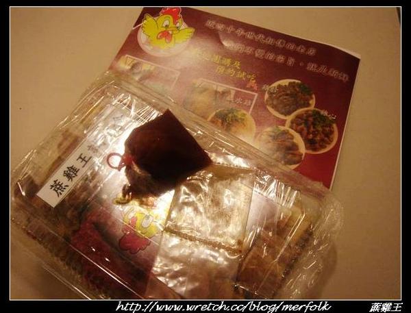 蔗雞王 02.jpg