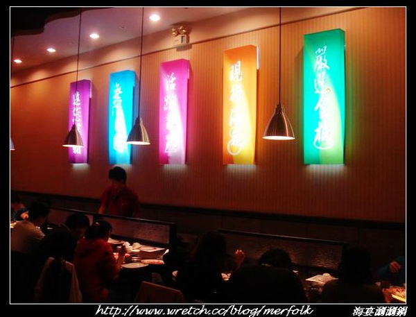 海宴涮涮鍋 05.jpg