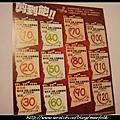 樹太老2010年曆 02.jpg