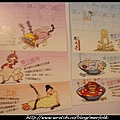 樹太老2010年曆 05.jpg