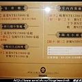 煙波莫內西餐廳 05.jpg