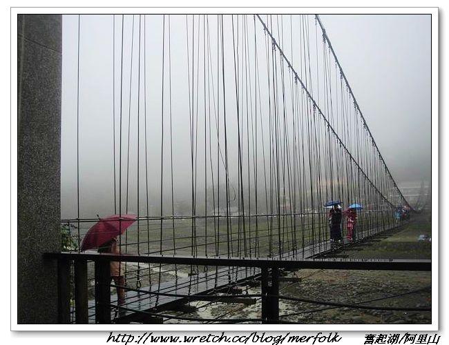 春節之旅Day1_奮起湖&阿里山 02.jpg