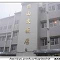春節之旅Day1_奮起湖&阿里山 07.jpg