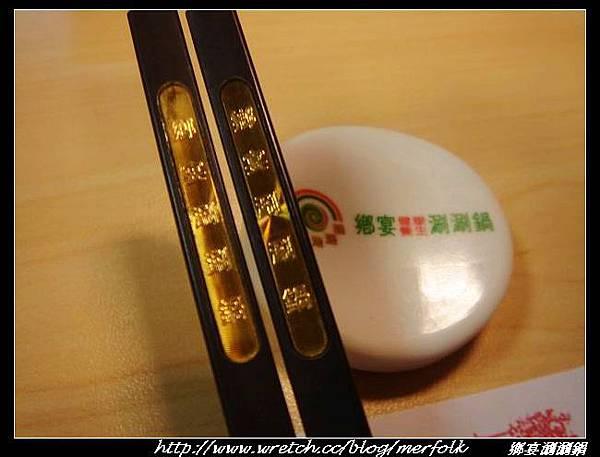 鄉宴涮涮鍋 old _ 05.jpg