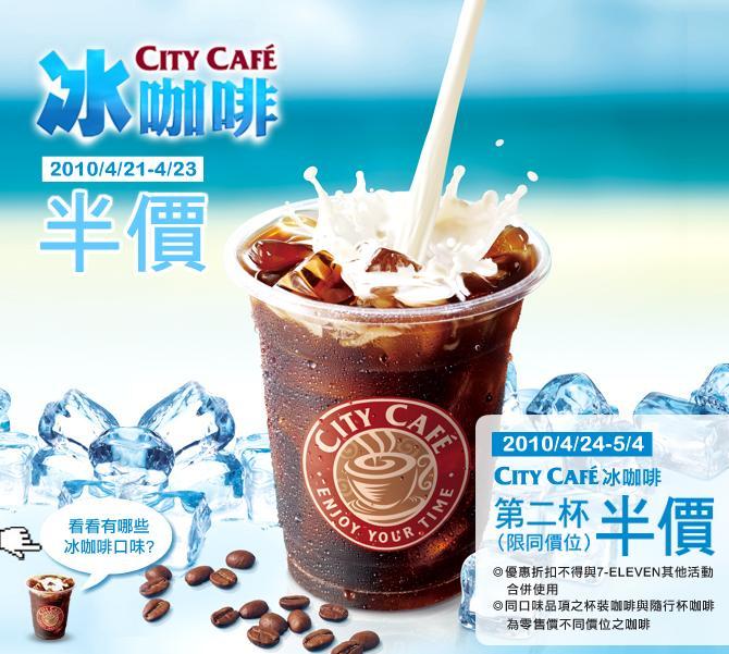 city cafe 00.JPG