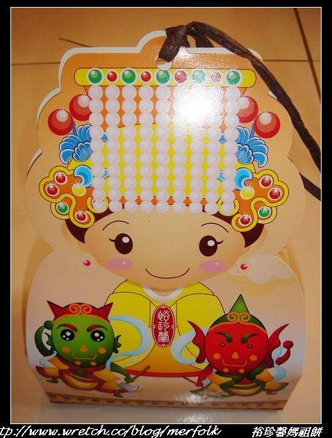 裕珍馨 媽祖餅 01.jpg