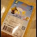 果子咖啡良質米 04.jpg