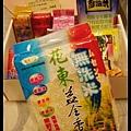 果子咖啡良質米 05.jpg
