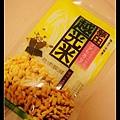果子咖啡良質米 06.jpg