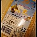 果子咖啡良質米 13.jpg