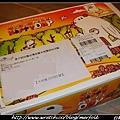 果子咖啡良質米 01.jpg