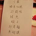 阿霞飯店_39.jpg