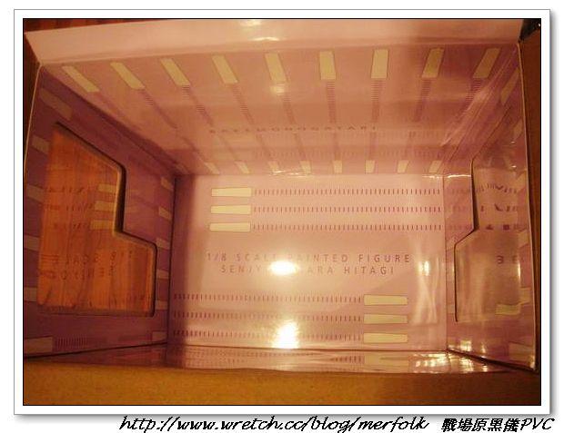 戰場原PVC_06_nEO_IMG.jpg