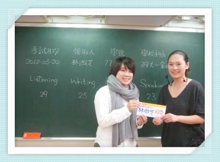 TOEFL-iBT103分-美加的課程訓練相當紮實,尤其是江璞老師的課,每一堂課都讓我收穫很多!