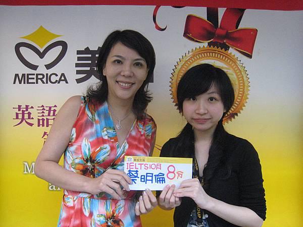 201210 IELTS高分 蔡明倫 8 - 7