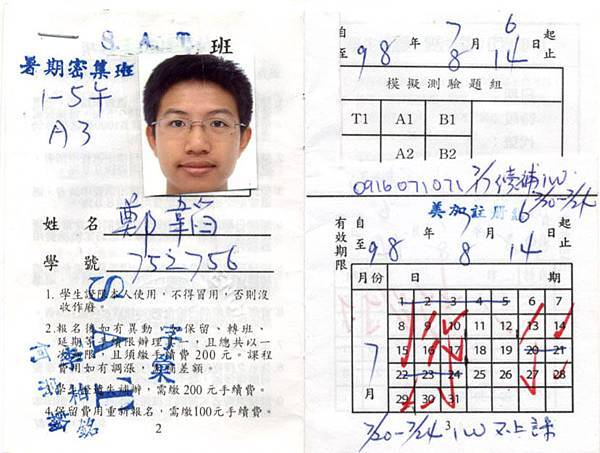 SAT 2100高分-鄭韜 sat補習班美加文教