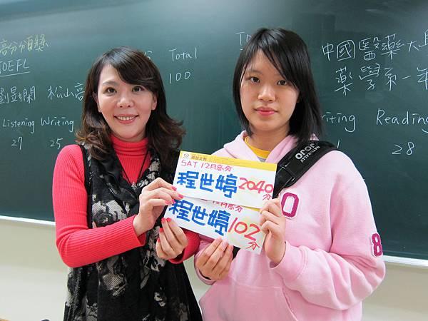 201112TOEFL-iBT 程世婷102分-3(SAT2040分)