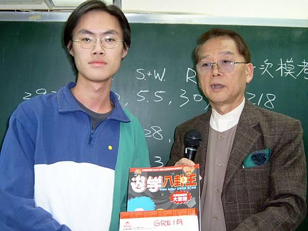GRE1410高分─傅宗浩 gre課程美加文教