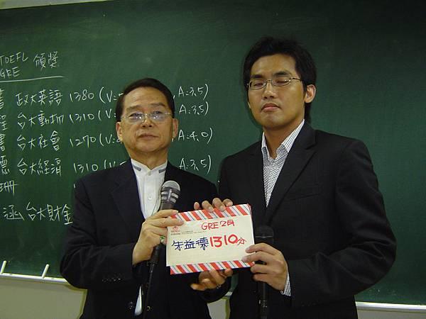 GRE1310高分 ─ 朱益德 gre課程美加文教