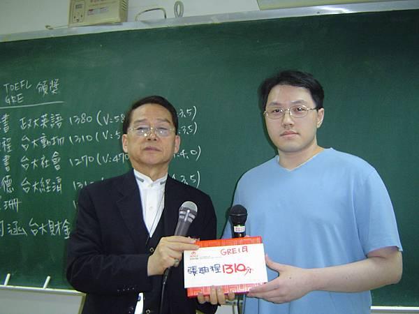 GRE1310高分─張迪程 gre課程美加文教