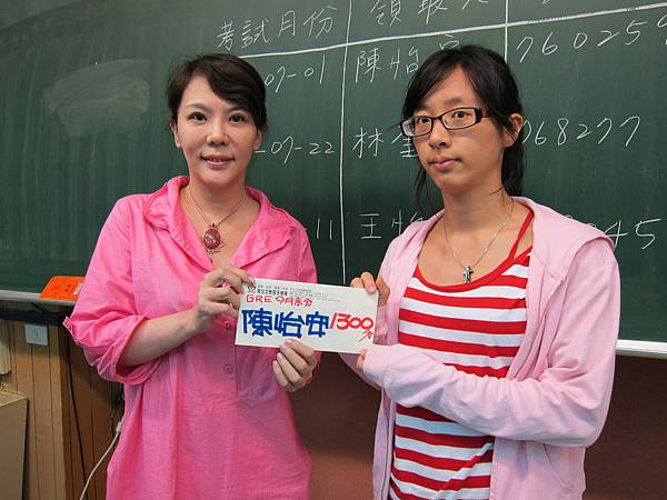 GRE1300高分─陳怡安 gre課程美加文教