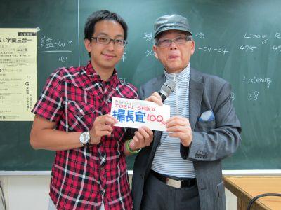 GRE 1290高分─楊長宜 gre課程美加文教