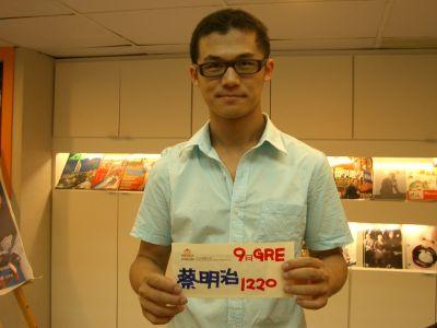 GRE 1220高分 ─ 蔡明治 gre課程美加文教