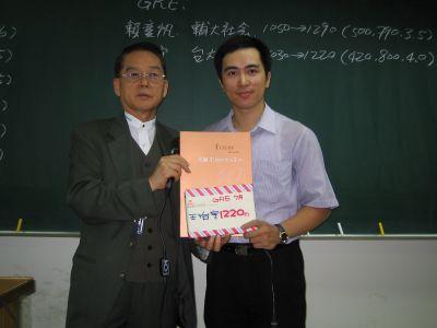 GRE 1220高分 ─ 王治宇 gre課程美加文教