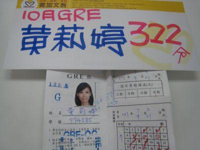 blog_0000015567