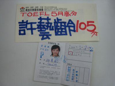 blog_0000001195