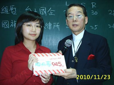 TOEIC945高分─陳希寧 toeic高分班美加文教