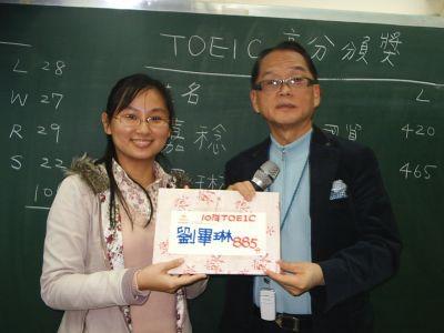 IC885高分-劉畢琳 toeic高分班美加文教