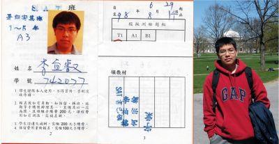 SAT 2320高分-李宜叡 sat補習班美加文教