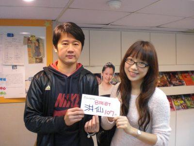 TOEFL-iBT107高分-洪仙 toefl補習班美加文教