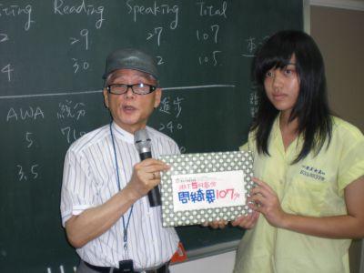 TOEFL-iBT107高分-周綺恩 toefl補習班美加文教