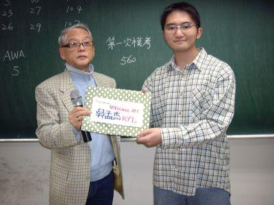 TOEFL-iBT107高分-吳孟杰 toefl補習班美加文教