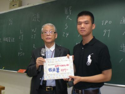 TOEFL-iBT107高分-周承葦 toefl補習班美加文教