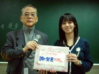 TOEFL-iBT105高分-謝宜君 toefl補習班美加文教