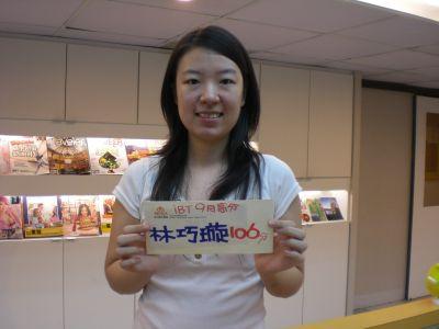 TOEFL-iBT106高分-林巧璇 toefl補習班美加文教