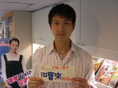 TOEFL-iBT106高分-洪寶來 toefl補習班美加文教