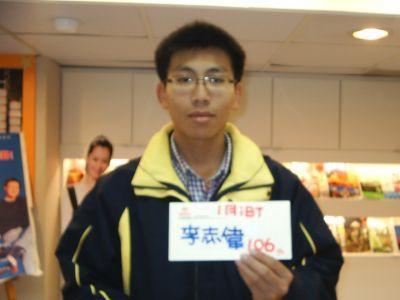 TOEFL-iBT106高分-李志偉 toefl補習班美加文教