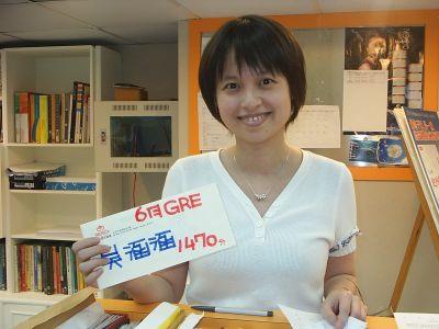 GRE高分1470-吳涵涵 gre課程美加文教